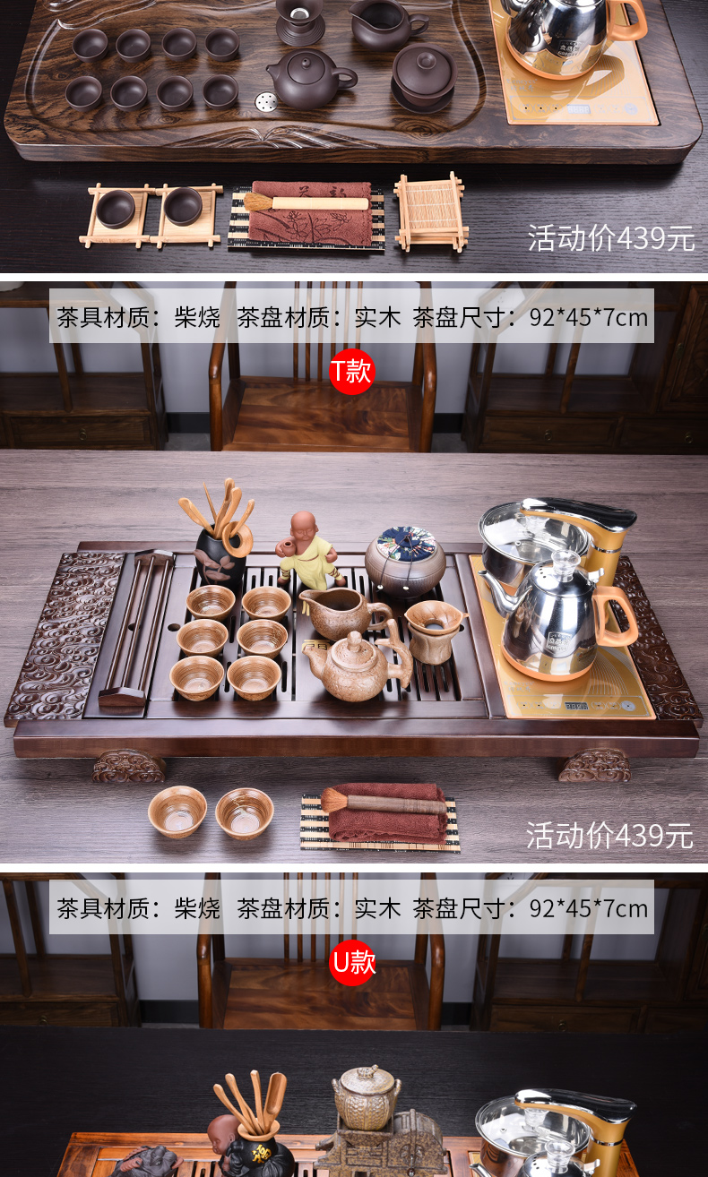 HaoFeng ceramic cups automatic induction cooker purple sand tea set household kung fu tea tea solid wood tea tray