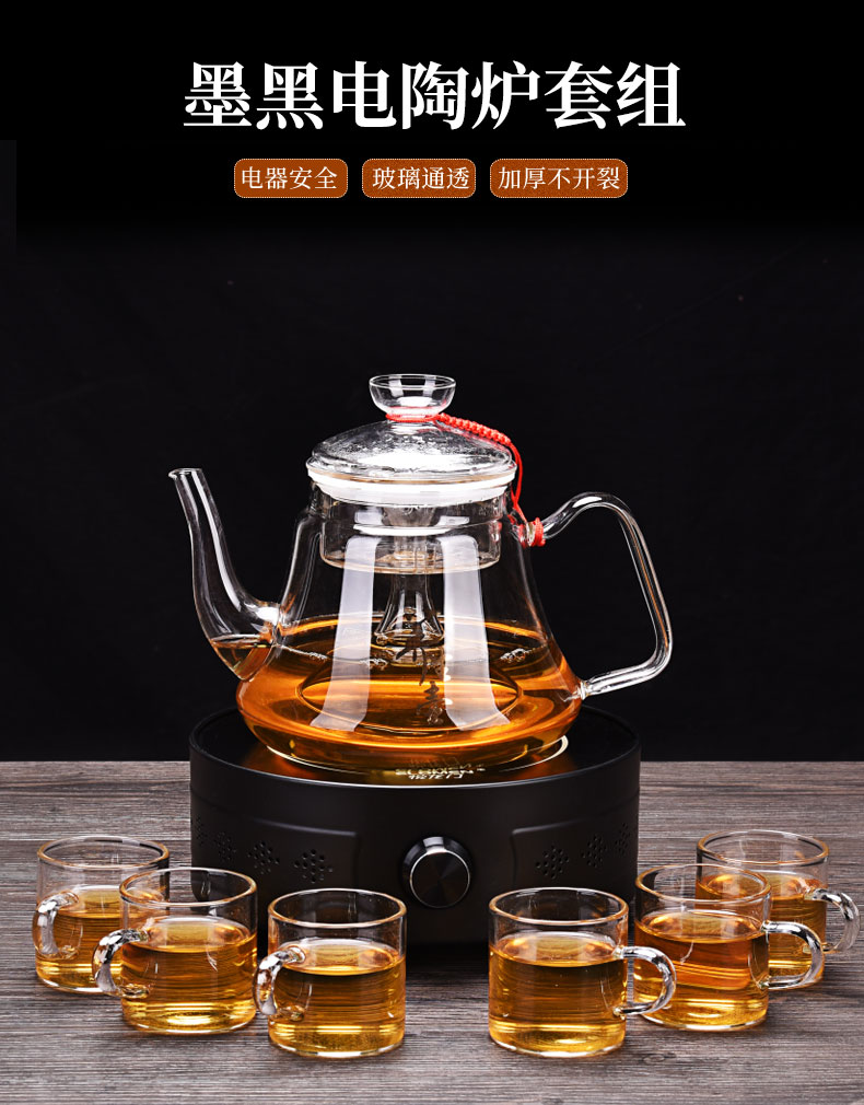 HaoFeng more heat resistant glass teapot suit household teapot cooked steamed tea ultimately responds flower teapot teacup electric TaoLu