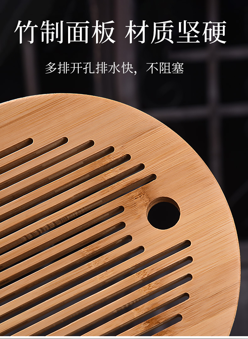 HaoFeng household contracted kung fu tea set, grilled water dry mercifully large tea tray was set Japanese bamboo saucer dish