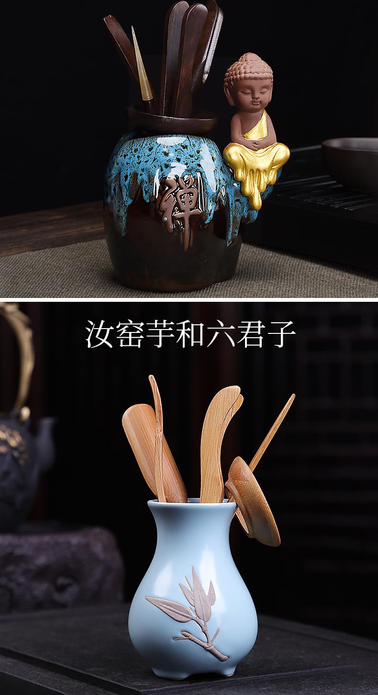 HaoFeng ebony six gentleman 's suit Japanese tea taking kung fu tea set solid wood parts with zero household washing ChaGa tea