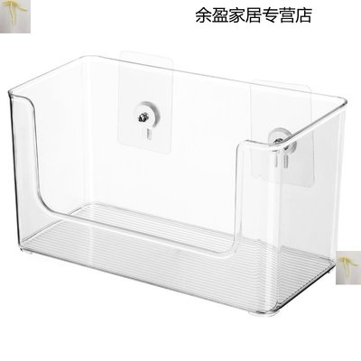 Wall-mounted household cosmetics storage box, household facial mask, easy to take, simple and sticky creative wall-mounted