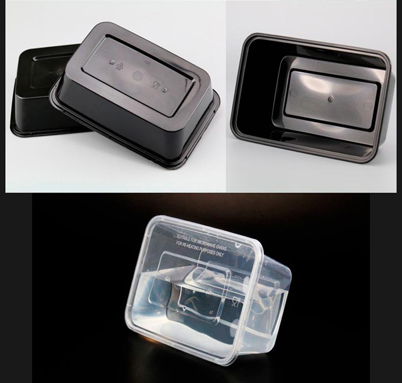 长方形一次性餐盒塑料透明快餐饭盒外送打包盒保鲜加厚带盖子便当盒详细照片