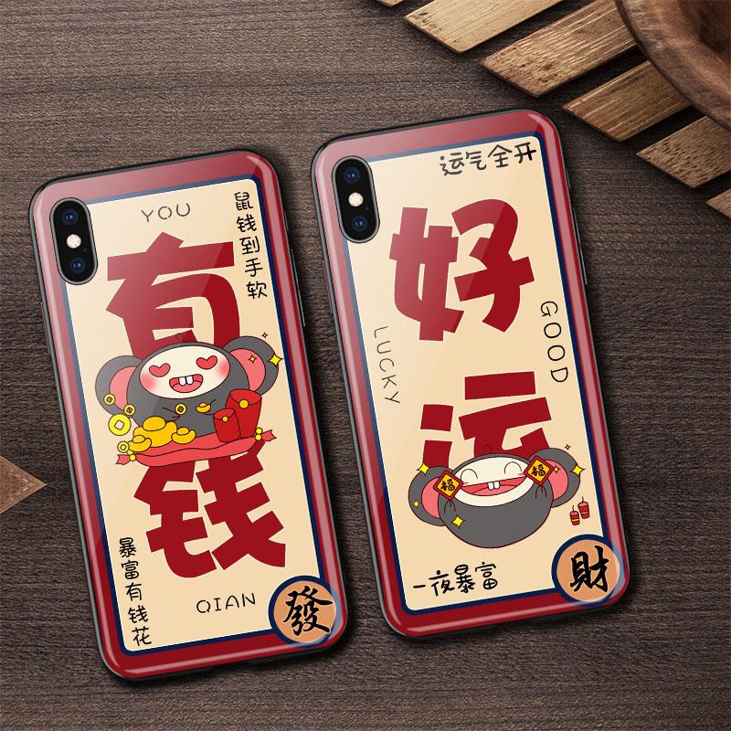 新年手机壳苹果11本命年华为p30好运mate30鼠年oppo红色vivo有钱8plus荣耀9X小米9红米k20硅胶iP