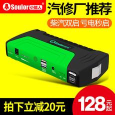 Портативный аккумулятор для автомобиля Soulor X1