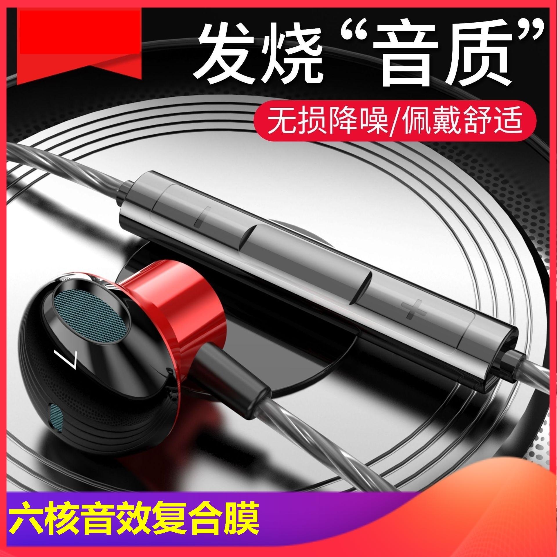 乐檬K3 Note/乐Phone/通用于联想六核耳机手机耳塞入耳式运动