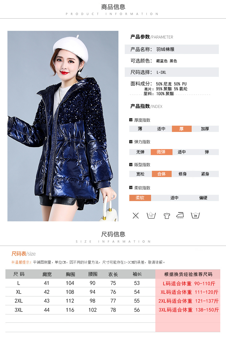 Bright-faced down cotton clothing women's long-term winter 2020 new thick warm hooded cotton wool cotton jacket tide 47 Online shopping Bangladesh