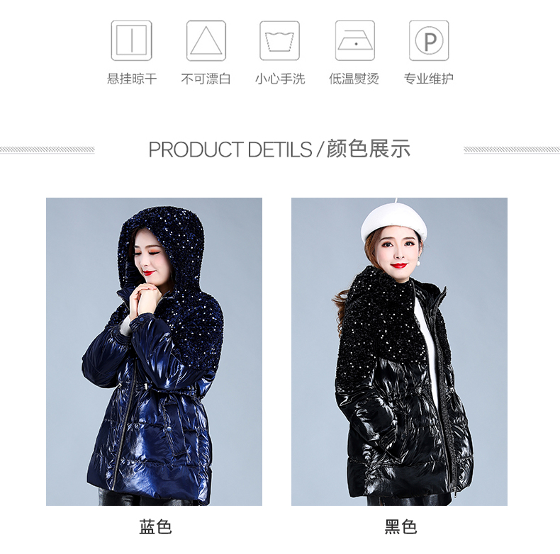 Bright-faced down cotton clothing women's long-term winter 2020 new thick warm hooded cotton wool cotton jacket tide 42 Online shopping Bangladesh