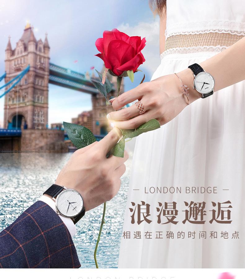 卡罗莱官方正品石英錶分期购浮雕防水简约潮流时尚品牌情侣錶一对详细照片