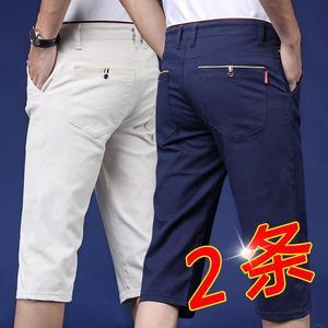 2条装男士夏季工装短裤五分裤直筒裤大裤衩