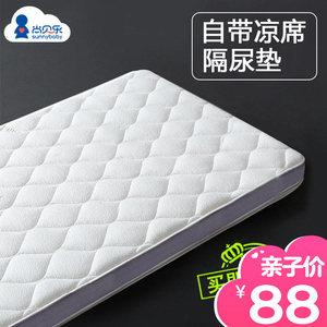 尚贝乐 婴儿床床垫天然椰棕宝宝儿童床垫棕垫幼儿园床垫冬夏两