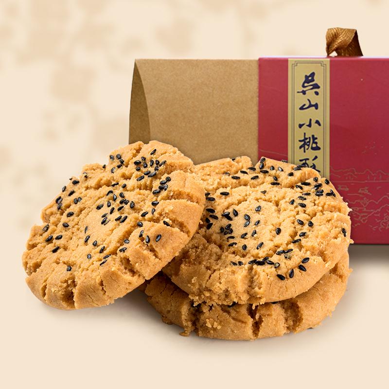 南宋胡记老式手工桃酥饼老字号核桃酥杭州特产端午礼盒传统糕点