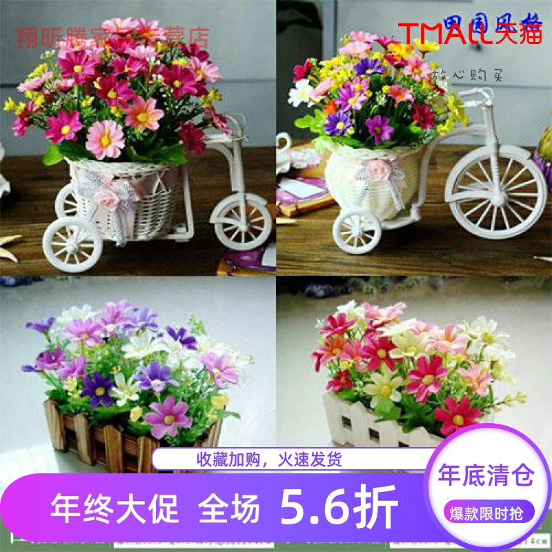 Dried flower bouquet plastic fake flower flower small pot indoor home decoration decoration living room porch wine cabinet decoration