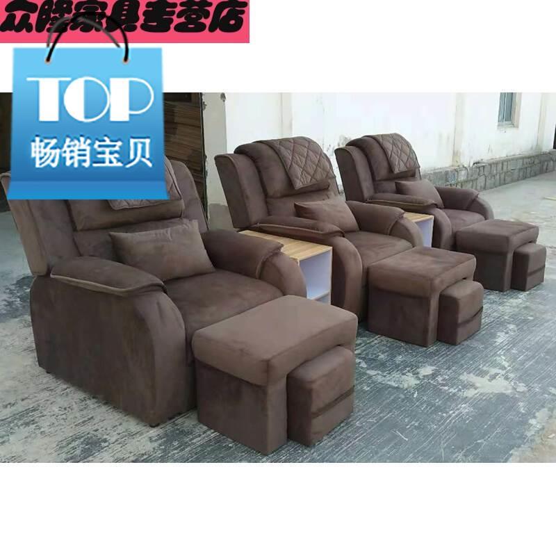 Cửa hàng tay làm đẹp bằng điện làm đẹp một chiếc ghế sofa Rongdian có thể ngả chân massage chân phòng tắm hơi ngâm chân - Phòng tắm hơi / Foot Bath / Thể hình