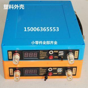 12V литиевые батареи, зарядки пластик оболочка водонепроницаемый коробка 18650 большой потенциал 20-120AH на открытом воздухе сохранить аккумуляторная батарея реаковина коробка