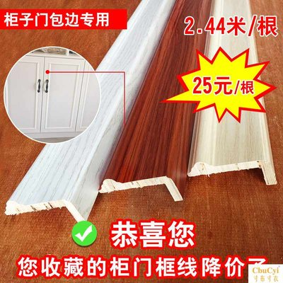 Supporting line open door cabinet flat decoration bags hands-on-wood door sets of line ecotoss tie box
