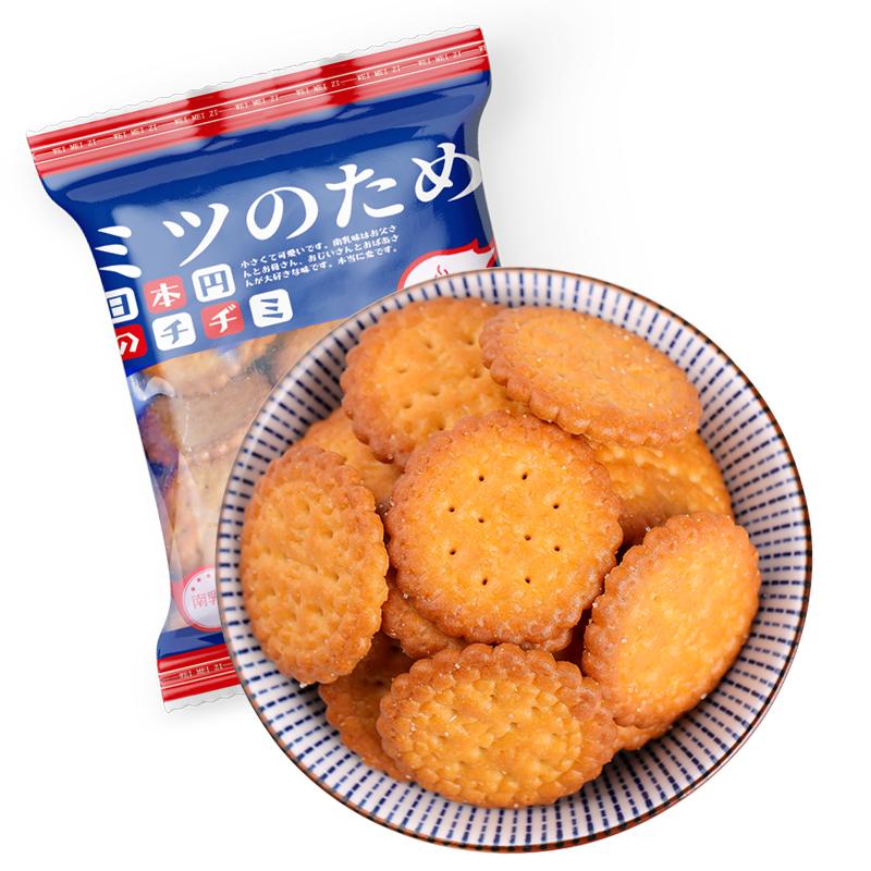 【拍6份】日式网红奶盐味小圆饼干