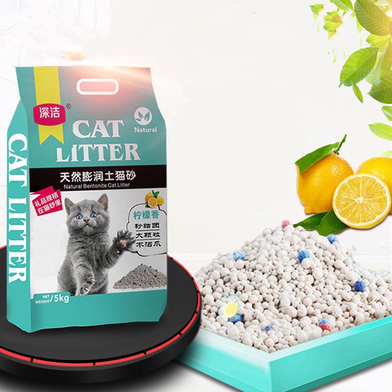 猫砂20斤大颗粒猫砂10kg包邮膨润土猫砂5kg10斤结团除臭低尘
