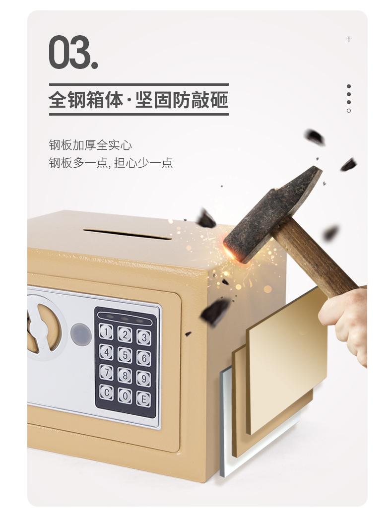 存钱罐大人家用密码保险箱儿童只进不出大容量网红可存可取存钱筒详细照片