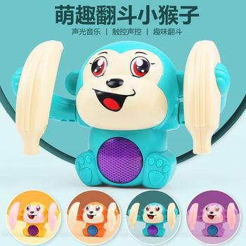 Поворот рулон обезьяна игрушка ребенок электрический музыка поворот сопровождать борьба из самосвал обезьяна голос может шаг танцы небольшой ребенок ползучий, цена 556 руб