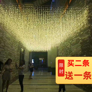 LED color lights, flashing lights, string lights, star net red room decoration, water waterfall lamp, star lamp, curtain lamp