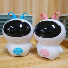 【儿童礼物】高配版AI智能陪伴机器人