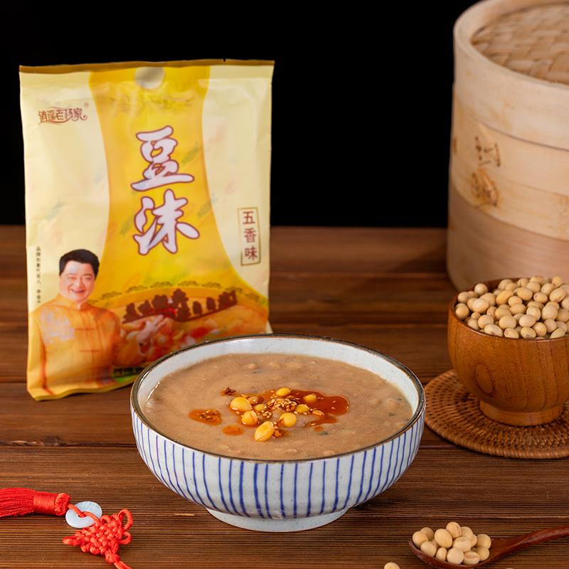 河南特产逍遥老杨家五香味豆沫粉速食方便汤
