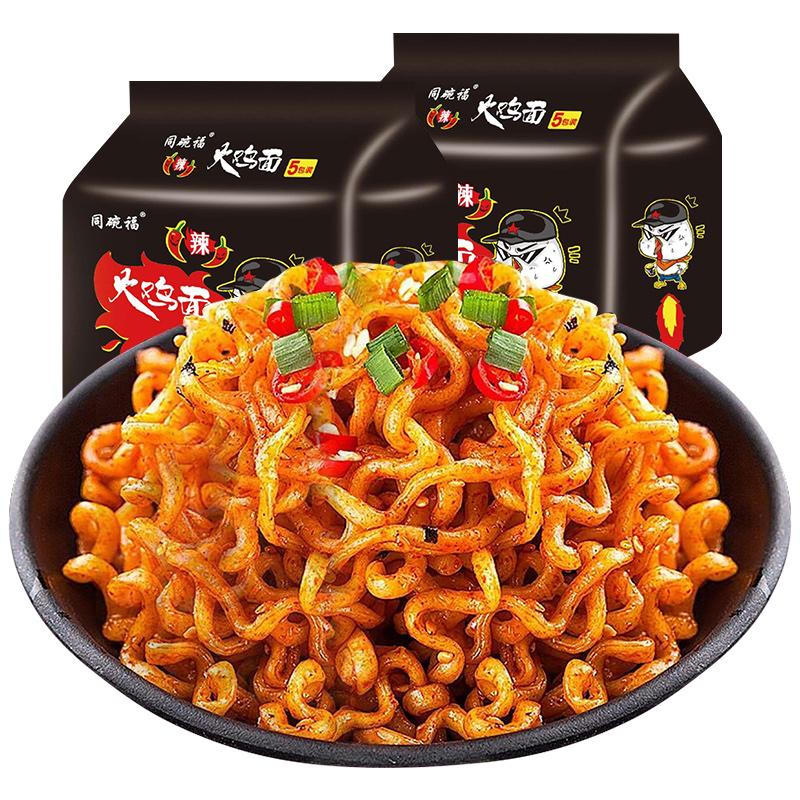 网红超辣火鸡面干拌面5包