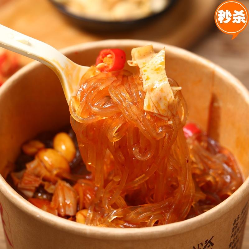 嗨吃家重庆正宗酸辣粉桶装速食品
