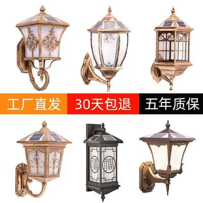 Solar external wall light solar charging outdoor wall induction hotel waterproof gate modern and simple