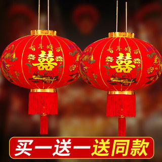 Hi word lantern wedding entrance flocking big red balcony red lantern Chinese style festive wedding arrangement supplies