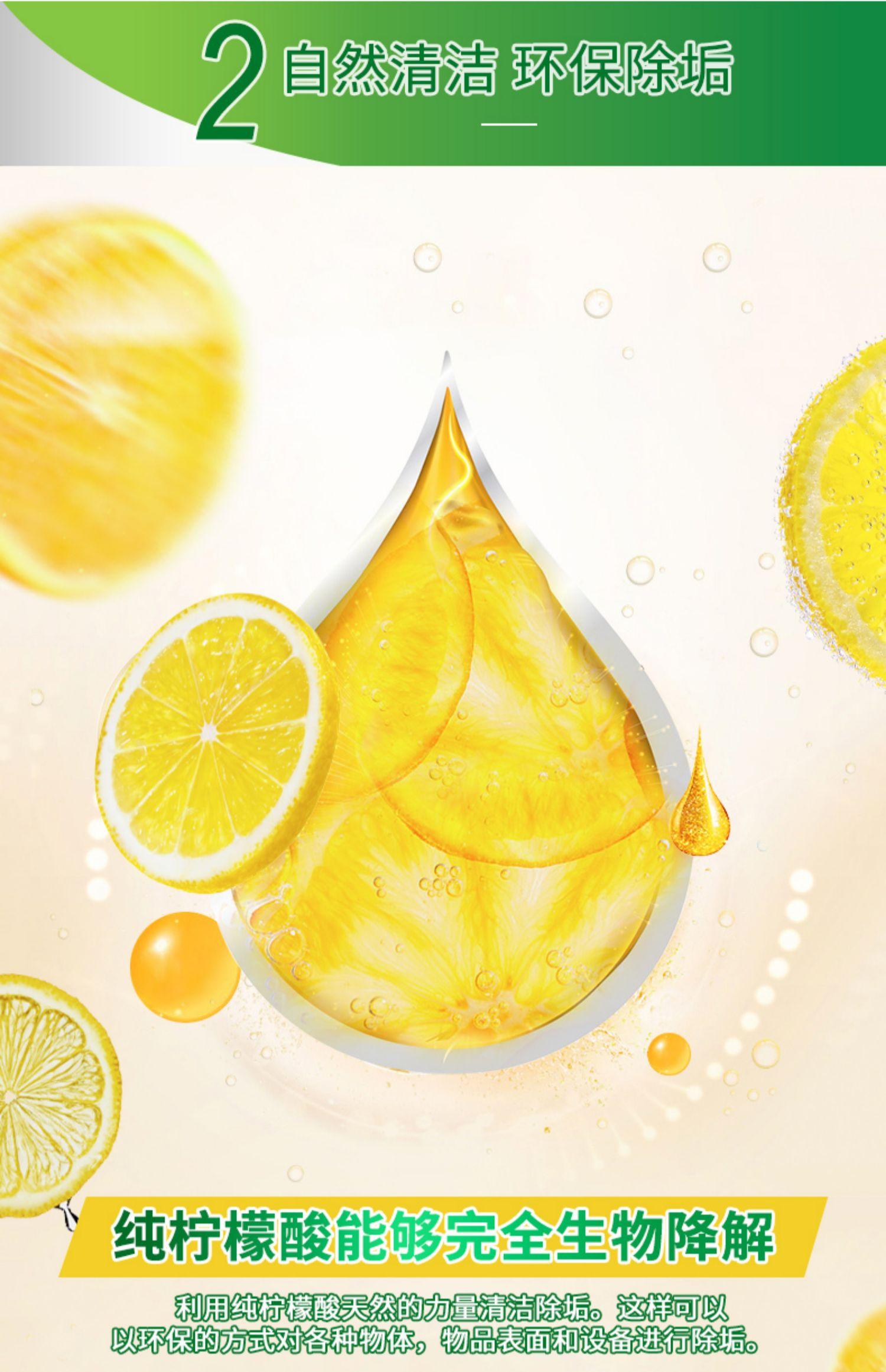 HEITMANN柠檬酸除垢剂去水垢食品级清除剂清洁剂电热水壶家用强力商品详情图