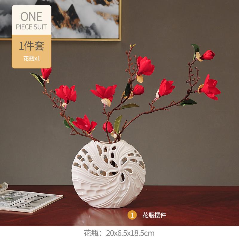 新中式景德镇陶瓷摆件家居客厅茶几插干花装饰品餐桌上的瓷器花瓶