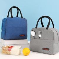 学生饭盒袋子手提铝箔加厚大号上班族装饭保温袋带饭包便当袋饭盒