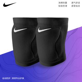 Nike волейбол kneepad NIKE мужской и женщины ребенок танец гимнастика становиться на колени земля колено защитное снаряжение сгущаться танцы практика гонг колено подушка, цена 3347 руб