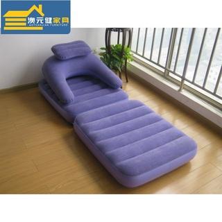 Надувные диваны,  Газированный диван чистый красный флокирование газированный диван - кровать двойной шезлонг сложить вздремнуть стул бездельник диван сиденье, цена 4610 руб