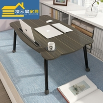 Computer bed Small table Lazy table Folding dorm bay window Bedroom Sitting college bed table Girl with top bunk