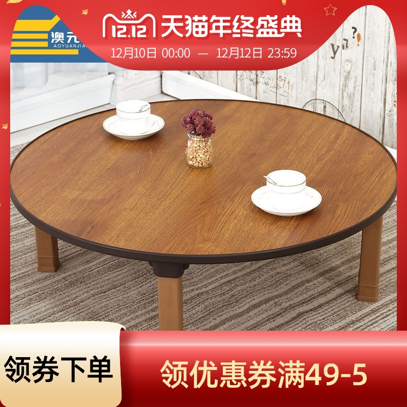 Dining table on kang household rural folding simple Small square rectangular round multi-function table Living room