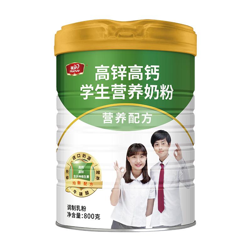 学生青少年进口高钙营养奶粉