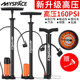 High pressure bicycle pump portable car home electric car charging basketball mountain bike cycling motorcycle accessories