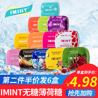 IMINT sugar-free mint small box fresh tone body candy kiss throat fennel net red snack