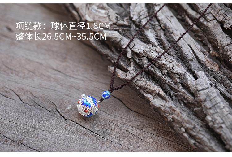 小号古风香囊球吊坠随身佩戴镂空香熏球香丸球纯铜木香丸熏香香球详细照片