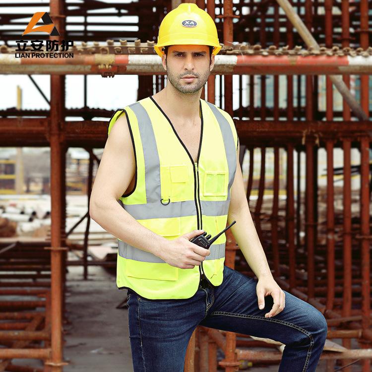 Phản quang an toàn vest phản quang an toàn bảo vệ xây dựng quần áo dụng cụ phản ánh quần áo bảo hộ lao động có thể được tùy chỉnh - Áo thể thao