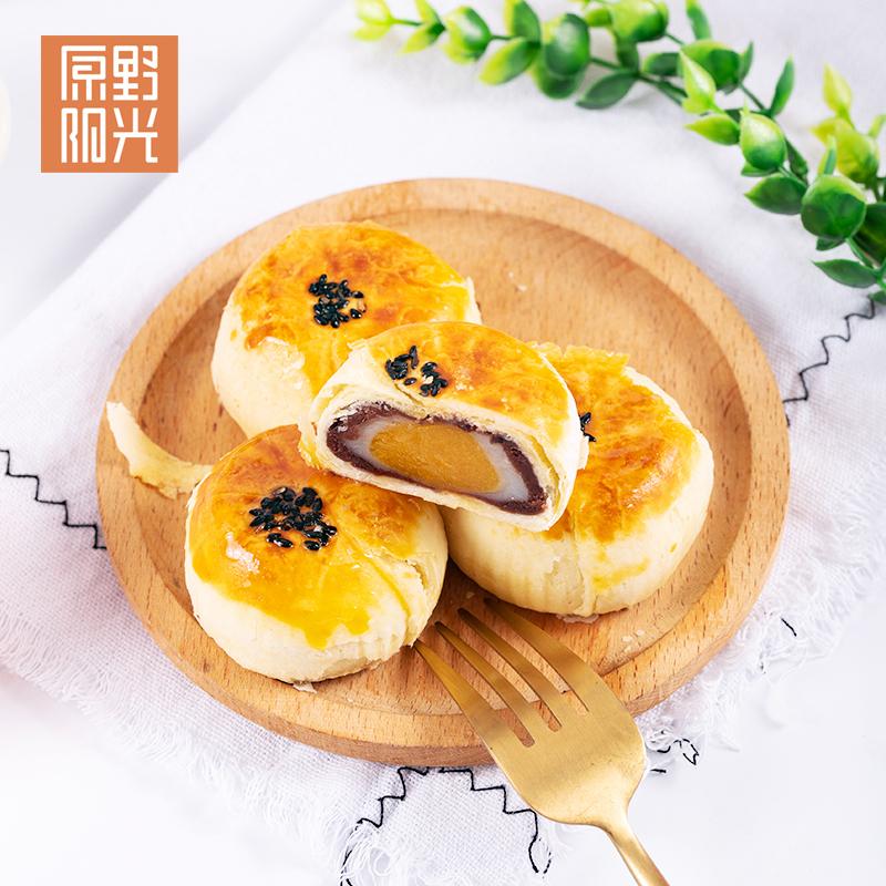 咸蛋黄酥早餐糕点网红休闲小吃