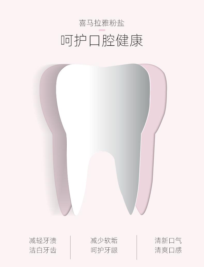 韩国原装进口 LG 竹盐 喜马拉雅粉盐派缤牙膏 285g*2瓶 图6