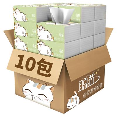 秒杀!原木抽纸家用纸抽10包8.9元