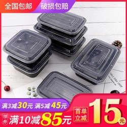 American Rectangle Packing Box Disposable Takeaway Lunch Box 750ml Thickened Square Black Convex Lid Lunch Box with Lid