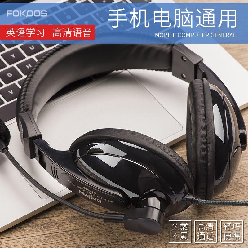 ipad平板耳机2018苹果ipod戴尔联想华硕笔记本电脑专用头戴式耳麦