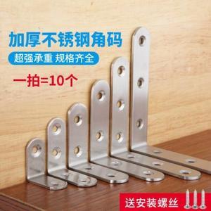 支架固定件小型五金配件木柜固定家用折叠支撑家具连接件固定式