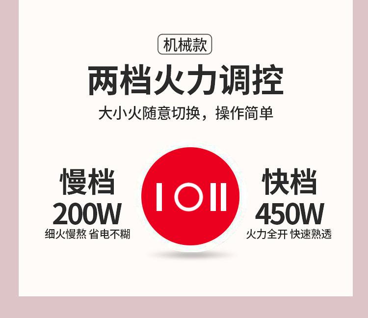 【灿翔】迷你宿舍锅多功能小电锅