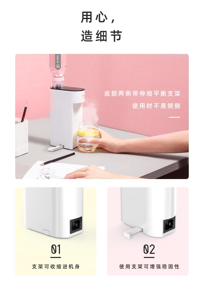 小米生态链 集米 即热台式饮水机 3秒即热 图6